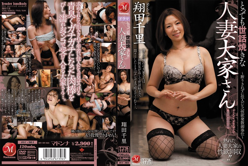JUC-984 Chisato Shoda - Serve Your Libido Divergence To The Inhabitants Could Not Refuse To Do-good Very-landlord Wife