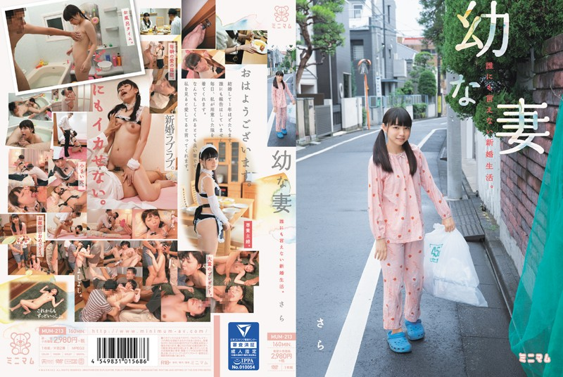 MUM-213 Young Wife.Married Life I Do Not Tell Anyone. Shi奈 Further