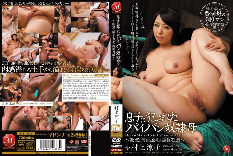 JUC-644 Ryoko Murakami - Yu-Gi-Oh Discipline Hairless Wet Slave To Desire - Shaved Mother Was Committed To His Son