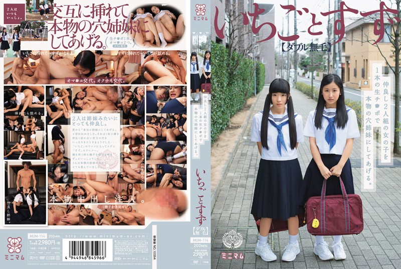MUM-114 Giving The Hole Sister Of Genuine Raw Switch ● Port Of One Of The Girl Duo Good Friend.Tin And Strawberries (double Hairless)