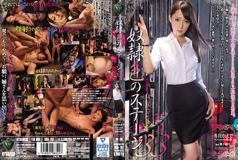 RBD-797 Slave Color Of Stage 33 The Winter Months Maple